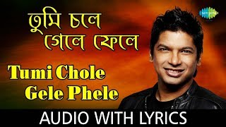 Tumi Chole Gele with lyrics | Shaan | Shesh Boley Kichu Nei | HD Song