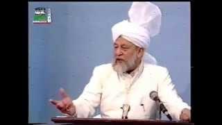 Friday Sermon 10 June 1994
