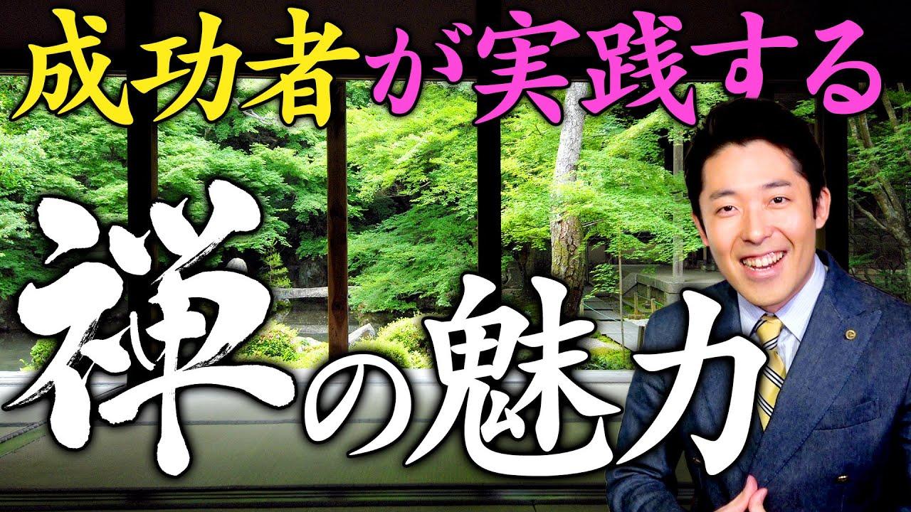 敦彦 youtube 中田 ランキング の 大学