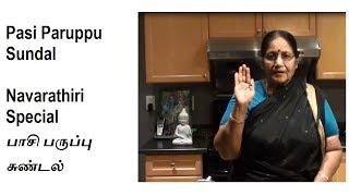 Pasi Paruppu Sundal - Navarathri special