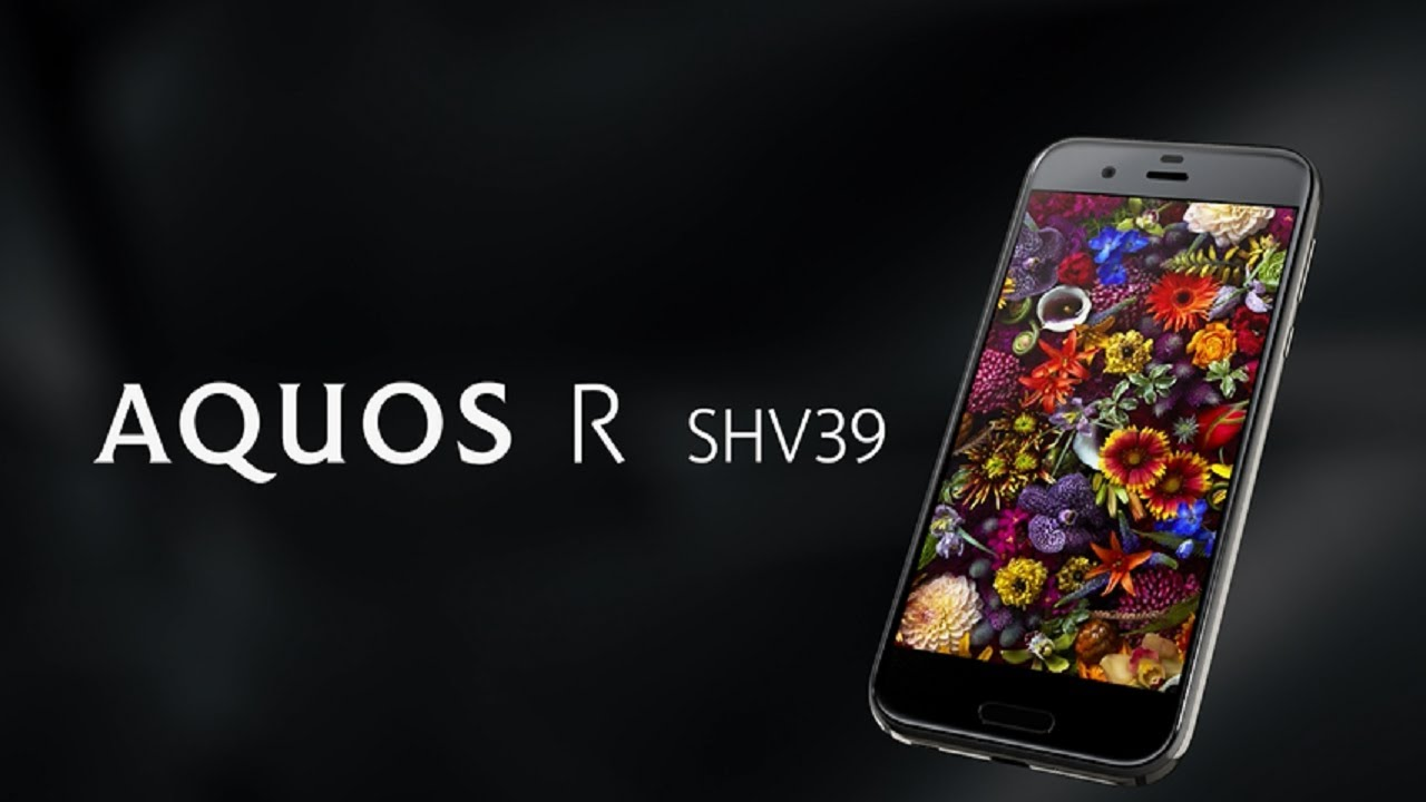 AQUOS R SHV39 | Smartphone - Android | au