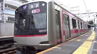東急東横線5050系5177F各駅停車所沢行き白楽駅発車