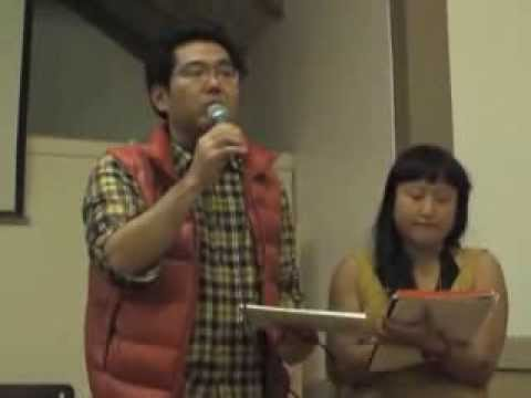 Fukushima, Nuclear Power and  Repression With Osaka Professor Masaki Shimoji