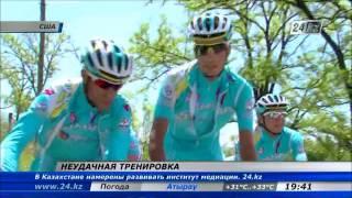 Трое велогонщиков «Астаны» пострадали во время тренировок в Испании
