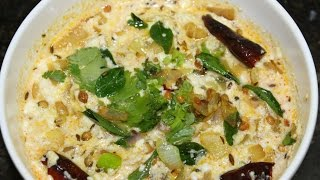 curd chutney recipe-how to make perugu chutney- yogurt chutney