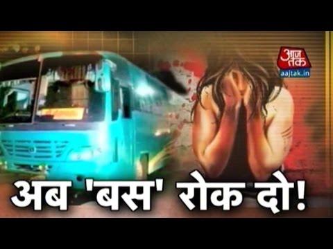 Vardaat: Girl Thrown Off Moving Bus Protesting Molestation, Dies
