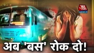 Vardaat: Girl Thrown Off Moving Bus Protesting Molestation, Dies