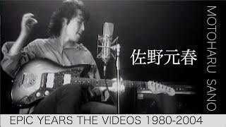 佐野元春「EPIC YEARS THE VIDEOS 1980-2004」 佐野元春がEPICレコード在籍中(1980~2004年)に制作したMVを完全収録。 「約束の橋」など時代を彩った名曲の ...