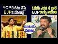 Nara Lokesh Vs Posani Krishna Murli war of words, TDP Vs YSRCP || 2day 2morrow