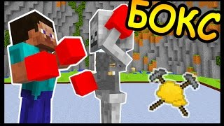 БОКС и РОБОТ R2D2 из STAR WARS в майнкрафт !!! - БИТВА СТРОИТЕЛЕЙ #67 - Minecraft