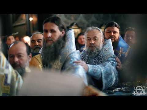 Архиерейская хиротония епископа Угольского, викария Хустской епархии архимандрита Симеона (Голубка)