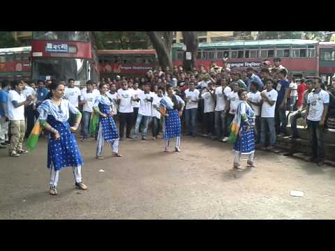 Flash Mob, AIS 6th Batch, Jagannath University