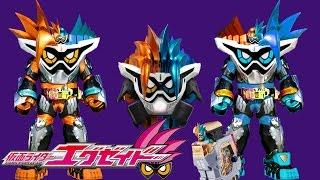 仮面ライダーエグゼイド いろんなマキシマムゲーマー作ってみた#3 マキシマムマイティXガシャット マイティアクションXX ダブルアクションゲーマーLR KAMEN RIDER EX AID