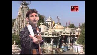 Vanita Barot | Rajdeep Barot | Bahuchar Maa Avo Ne Maa