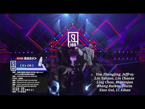 (Lyrics) IDOL PRODUCER Final It's Ok (Full Performance) Studio Version