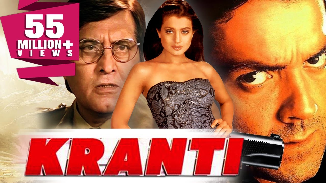 Mobile mania. Your one stop choice. : kranti(2002).