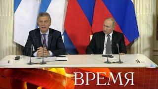 Владимир Путин принял в Кремле президента Аргентины Маурисио Макри.