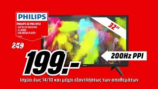 I LOVE OFFERS – PHILIPS TV 32'' & 43''