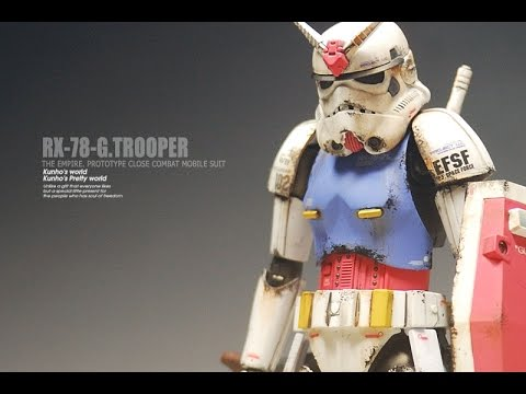Bandai Starwars Stormtrooper + Gundam : G.Trooper