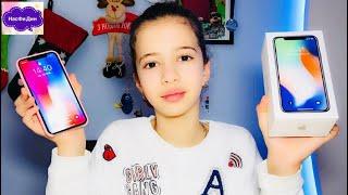 ШОК !!! Маме подарили новый АЙФОН Х | ЧЕХЛЫ на Айфон Х |  Cases for iPhone X