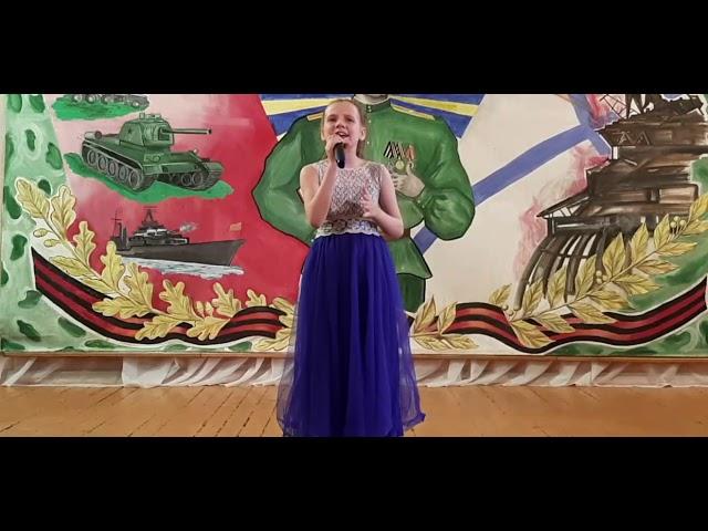 №617 Антонова Алина. Песня