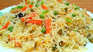 Vegetable Pulao Recipe | वेज पुलाव | Simple Veg Pulao Recipe | Easy Veg Pulav Recipe/Vegetable Rice