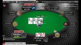 Прямая трансляция пользователя Секс это хорошо,но Poker длится дольше