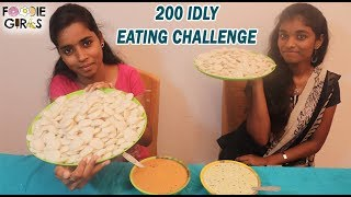200 MINI IDLI GIRLS EATING CHALLENGE   IDLY EATING COMPETITION   FOODIE GIRLS
