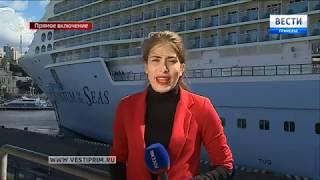 Smart-лайнер зашел в порт Владивосток