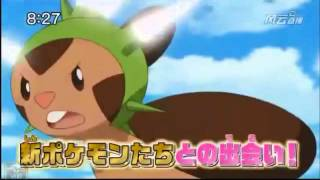 Pokémon XY Anime Trailer 2 [17/8/2013]
