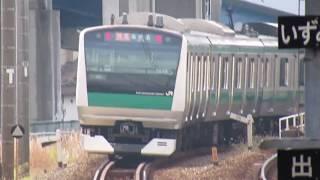 【相鉄・JR】E233系7000番台二俣川発車!