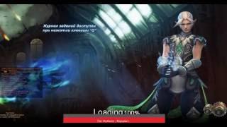 Guild vs Guild Reborn online