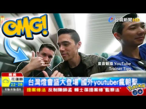 Download Youtube: WE MADE *NATIONAL NEWS* FOR POKÉMON GO!