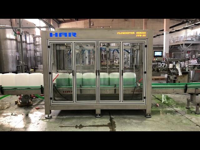 5-30 Litre Deterjan Dolum Makinası - HAR Makina A.Ş