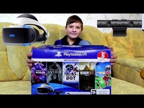 Приехал ПОДАРОК! Мега набор Playstation VR Виртуальная реальность ВЛОГ