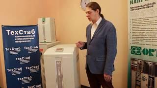 видео Стабилизаторы напряжения Ortea. Купить стабилизатор напряжения Ортеа в Спб.