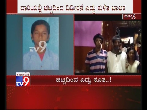 Hubli: 16-Year-Old Boy Wakes Up During His Last Journey