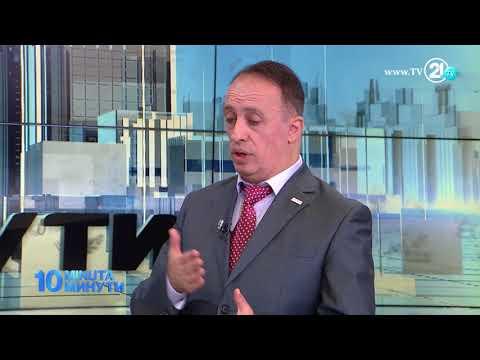 """""""10 минути"""" - 25 годишнина на УСАИД во Македонија"""