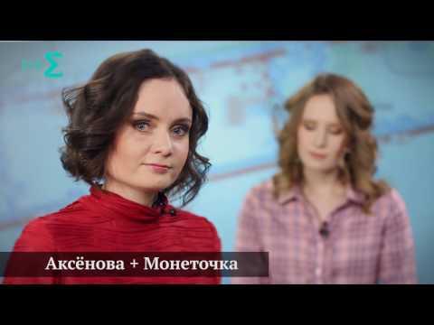 Видео: ЕТВ 27  января 2017
