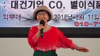 가수 이형경 (단심이 원곡미현) 제9회 가요 신인 본선대회