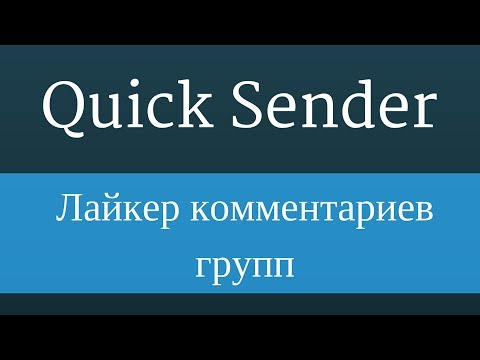 Быстрые прокси socks5 для LSSender Европейские Прокси Под Lssender Список бесплатных прокси- купить прокси socks5 рабочие для seo soft- рабочие прокси socks5 украины для olx