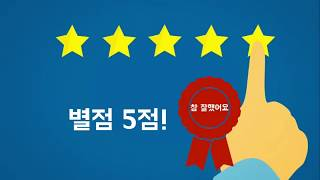 GLA HRD Platform Manual(국제사회교육…