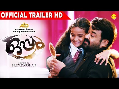 Oppam Malayalam Movie Official Trailer HD...