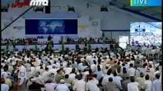 Khilafat Centenary Jalsa UK 2008 - Address to Ladies - 1/6