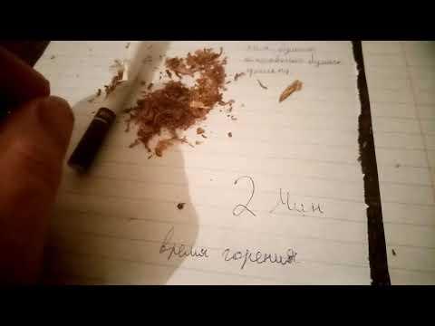 Армянские сигареты, ахтамар, гарни, триумф, правда о армянских сигаретах