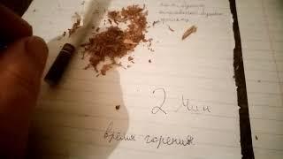 Купить армянские сигареты гарни в москве сигареты оптом москва самые дешевые цены