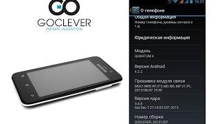 Как сделать скриншот экрана на GoClever Quantum 4 под управлением Android 4.2.2