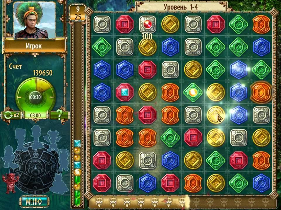 скачать бесплатно игру сокровища монтесумы 2 img-1