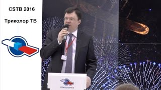 Триколор ТВ CSTB 2016 выступление Холодова(, 2016-01-26T15:00:12.000Z)