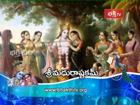 Shri Krishna Madhurashtakam - Devotional Song Full